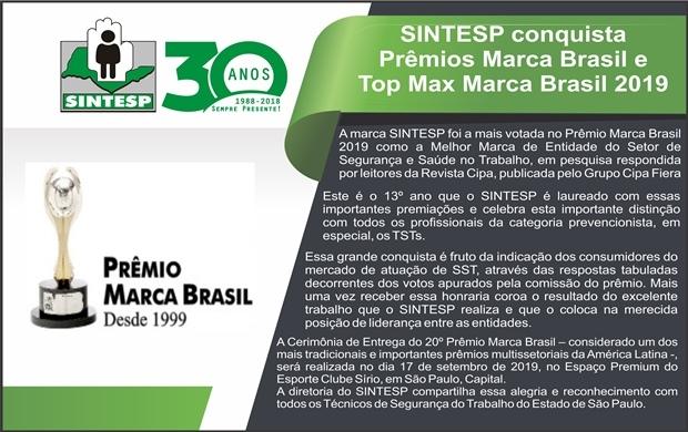 Prêmio Marca Brasil 2019